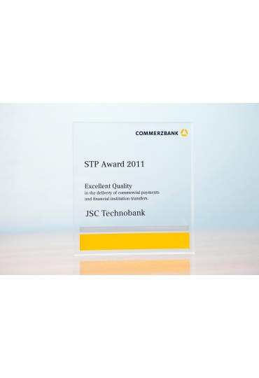 STP Award 2011 Excellent Quality