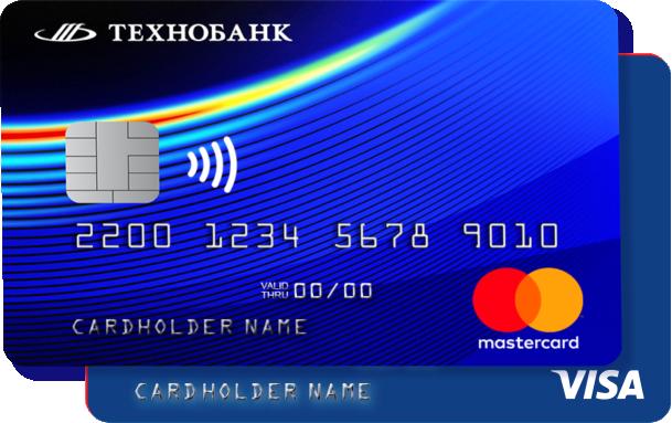 Сберегательная карточка