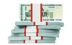 Взять выгодно кредит в бресте взять кредит онлайн в нижегородской области